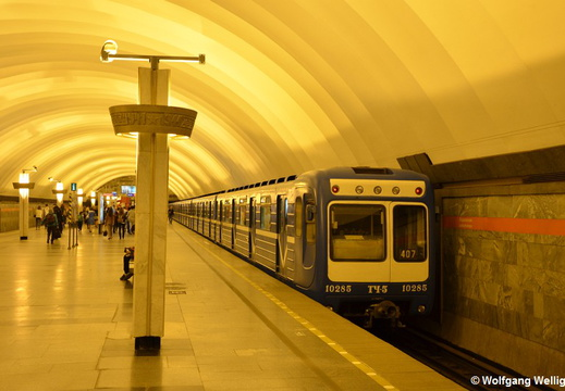 Saint Petersburg Metro, 10285, Ладожская (Ladozhskaya)